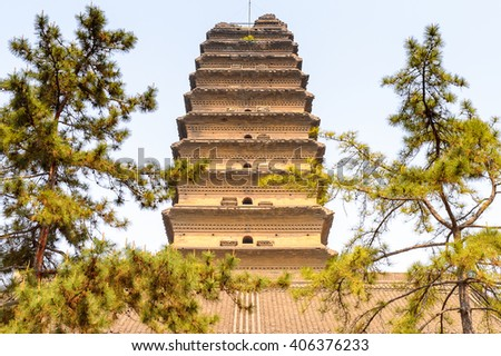 Small (Little) Wild Goose Pagoda, XIan, Shaanxi, China. One of the popular touristic destination in XIan