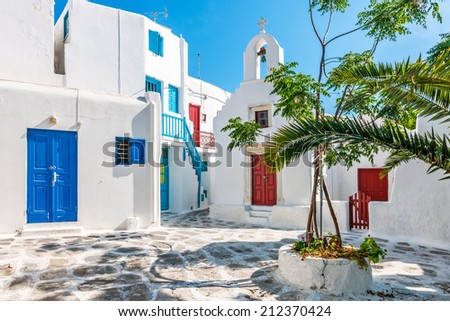Small square in Mykonos, Cyclades, Greece - stock photo