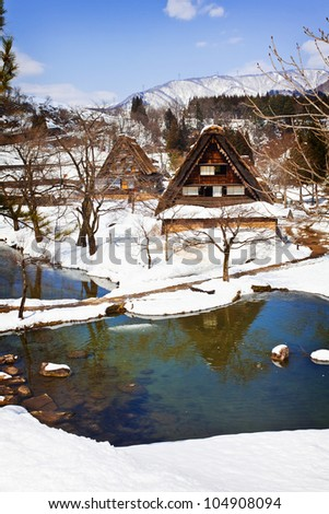 Small Swamp Surrounded with Snow at Gassho-zukuri Village/Shirakawago - stock photo