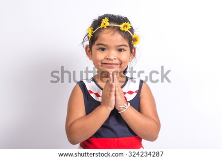 Baby flower stock photos royalty free images vectors for Tiny thai teen