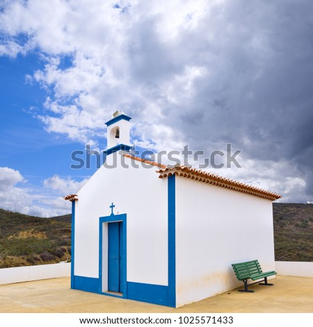 Small traditional catholic chapel at Pomarao village in Portugal, on the border with Spain.