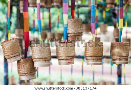 Small wicker rice which made from bamboo for decoration. - stock photo