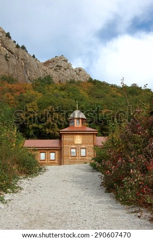 Small wooden orthodox church in the Crimean Mountains. - stock photo