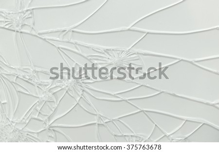 Smartphone drop to the floor, broken glass (back) - stock photo