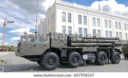 Smerch multiple rocket launchers. Pyshma, Ekaterinburg, Russia - August 16, 2015 Museum of military equipment 'Battle Glory of the Urals'