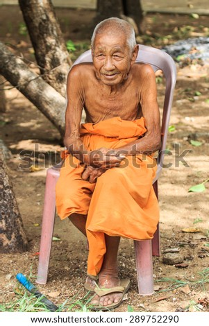 "Smile of monk old age - of Mercy of the House of priest ""Ban Sop Po"" in Lampang, Thailand 22 June 2015"