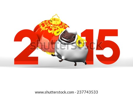 Smile White Sheep, New Year's Lantern, 2015 On White. 3D render illustration For The Year Of The Sheep,2015.