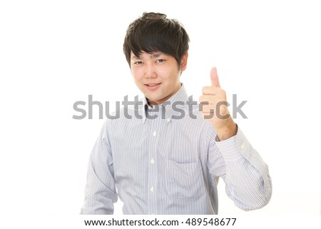 Smiling Asian man