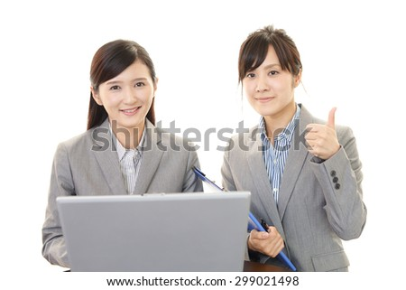 Smiling business women