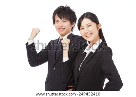 smiling businesswoman and businessman