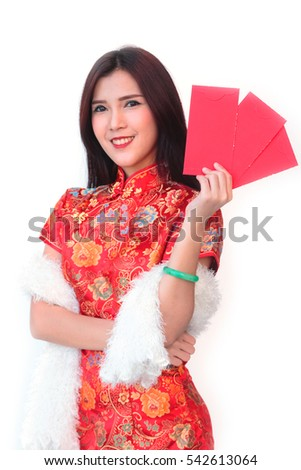 smiling chinese woman with red pocket for chinese new year