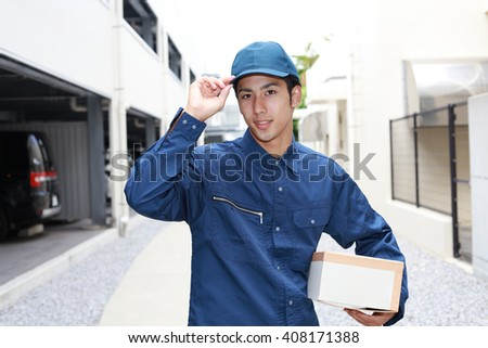 Smiling delivery man