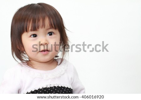 Smiling Japanese baby girl (1 year old)