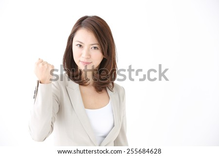 smiling Japanese businesswoman