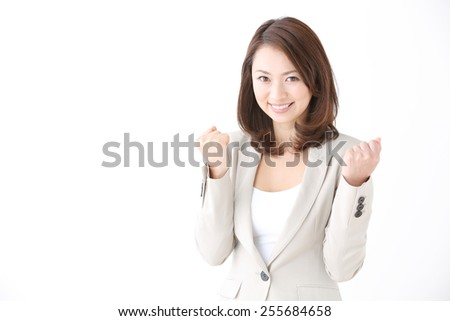 smiling Japanese businesswoman - stock photo