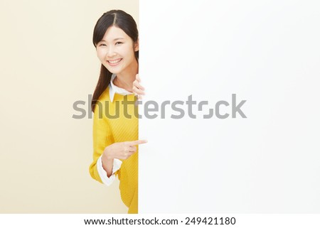 smiling Japanese woman with Bulletin Board - stock photo