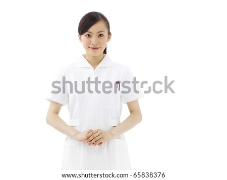 Smiling medical doctor or nurse. Isolated on white background