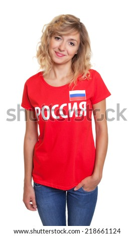 Smiling woman from Russia - stock photo