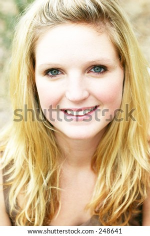 smiling young woman closeup