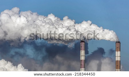 Smoke from the pipes of heat station - Moscow, Russia