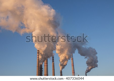 Smoke from thermal power plant