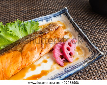 Smoked salmon with pink lotus root, Japanese Food - stock photo