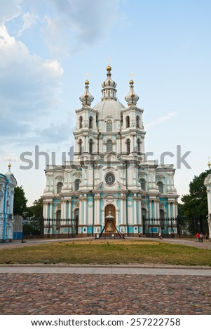 Smolny Cathedral at summer evening, St. Petersburg, Russia - stock photo