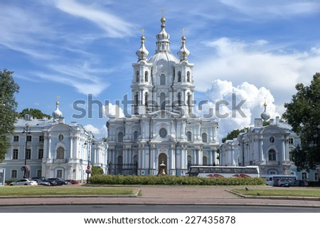 Smolny Cathedral, baroque ,was built by the Italian architect Francesco Bartolomeo Rastrelli in 1748-1763 - stock photo