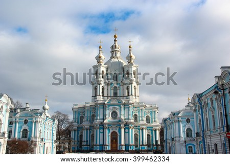 Smolny Cathedral (Church of the Resurrection), St. Petersburg, Russia - stock photo