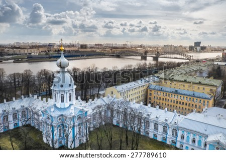 Smolny cathedral - saint petersburg - stock photo