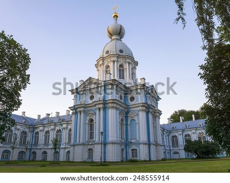 Smolny Cathedral, St. Petersburg (white night) - stock photo