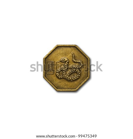 snake brass coin for 2013 constellation : 2013 year of snake