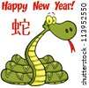 Snake Cartoon Character With Text And Chinese Symbol. Raster Illustration.Vector version also available in portfolio. - stock photo