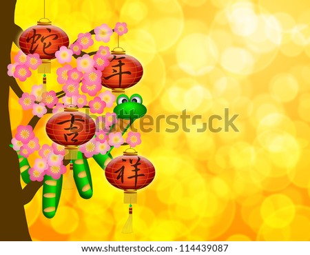 Snake on Cherry Blossom Flowering Tree and Lanterns with Text Wishing Good Luck in Chinese Year of the Snake Illustration