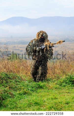 sniper is coming - stock photo