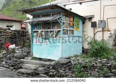 SNO, GEORGIA - JULY 1, 2014: Characteristic supermarket in a Caucasian village on July 1, 2014 in Georgia, Europe - stock photo