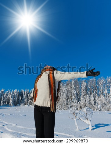 Snow Covered Trees Enjoying the Snow  - stock photo