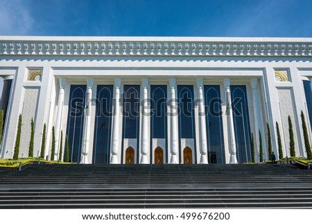 Snow White Palace of Forums in the summer sunny day in Tashkent, Uzbekistan.