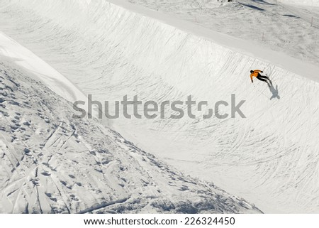 Snowboard and ski park in Austria - stock photo