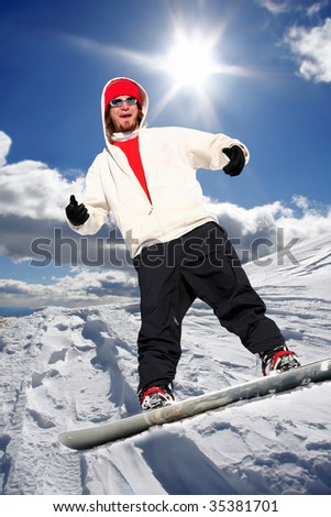 snowboarder against sunset - stock photo