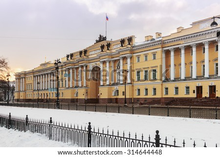 snowy morning in St. Petersburg. Russia. View of the Constitutional Court of the Russian Federation - stock photo