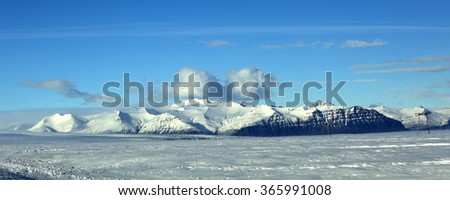 Snowy mountain landscape of South Iceland, wintertime