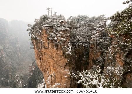 Snowy Mountain Peak in Zhangjiajie, Hunan Province, China. - stock photo