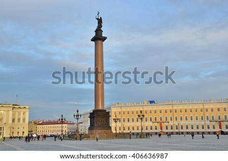 Snt. Peterburg, Russia, October, 25,2014. Russian scene: People walking  on Palace square ner the Alexander column