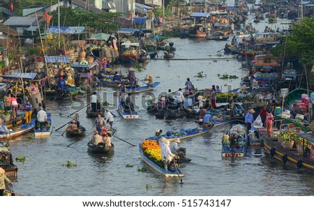 Soc Trang, Vietnam - Feb 2, 2016. View of Nga Nam floating market in Soc Trang, southern Vietnam. Nga Nam is one of famous markets in southern Vietnam.