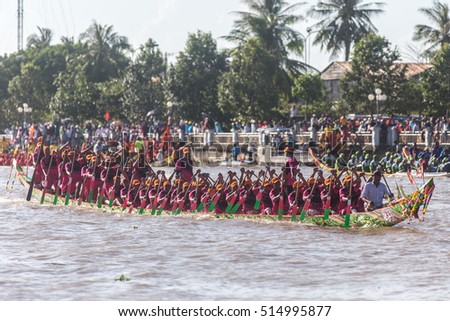 Soc Trang, Vietnam - November 13, 2016: Traditional khmer boat racing named Doi Ghe Ngo held in Soc Trang, November 13, Vietnam.