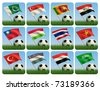 Soccer ball in the grass and the flag against the blue sky. Asian flags. 3d - stock vector
