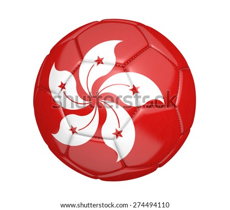 Soccer ball, or football, with the country flag of Hong Kong
