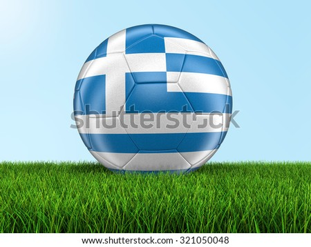 Soccer football with Greek flag on grass. Image with clipping path - stock photo