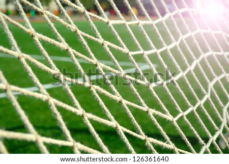 soccer grid on the field - stock photo